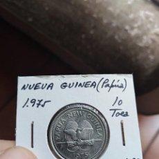 Monedas antiguas de Oceanía: MONEDA DE NUEVA GUINEA PAPUA 10 DIEZ TOEAS 1975. Lote 227685160
