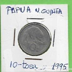 Monnaies anciennes d'Océanie: PAPUA NUEVA GUINEA. 10 TOEA 1995. CUPRONÍQUEL. KM#4. Lote 234277935