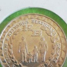 Monete antiche di Oceania: MONEDAS DEL MUNDO. 5 RUPIAHS DE INDONESIA. Lote 234440175