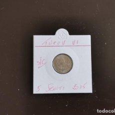Monedas antiguas de Oceanía: TONGA 5 SENITI 2015 S/C (TUPOV VI). Lote 244658195