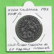 Monedas antiguas de Oceanía: NUEVA CALEDONIA. 20 FRANCS 1983. NÍQUEL. KM#12. Lote 244746625