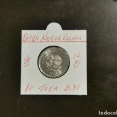 Monedas antiguas de Oceanía: PAPUA NUEVA GUINEA 10 TOEA 2010 S/C KM=4A (NIQUEL-ACERO). Lote 256076660