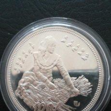 Monedas antiguas de Oceanía: MONEDA 100 RUFIAS MALDIVAS 1979 PLATA PROOF. Lote 259885750