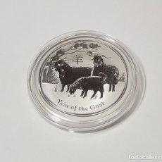 Monedas antiguas de Oceanía: 1 DOLAR DE PLATA DE AUSTRALIA DEL AÑO 2015.1 ONZA DE PLATA DE LEY 9999.PROOF. Lote 295910913