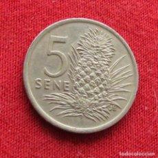 Monedas antiguas de Oceanía: SAMOA 5 SENE 1974. Lote 289615003