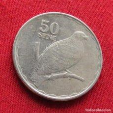 Monedas antiguas de Oceanía: SAMOA 50 SENE 2011. Lote 289615543