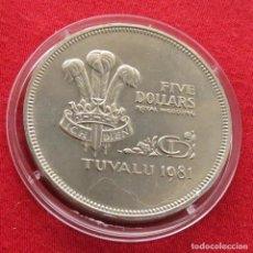 Monedas antiguas de Oceanía: TUVALU 5 $ 1981. Lote 289768043