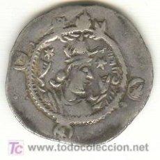Monedas antiguas: RARA DRACMA DE PLATA DE KAVAD I (488-531 D.C.).. Lote 21067597