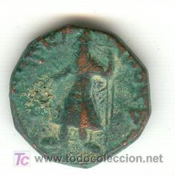 TETRADRACMA DE KANISHA I (127-147 D.C.) TRIBUS KUSHANS DE LA INDIA PESO:17'6 GRAMOS. (Numismática - Periodo Antiguo - Otras)