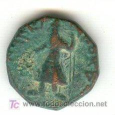 Monedas antiguas: TETRADRACMA DE KANISHA I (127-147 D.C.) TRIBUS KUSHANS DE LA INDIA PESO:17'6 GRAMOS.. Lote 27059821