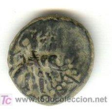 Monedas antiguas: ELEFANTE DIDRACMA DE HUVISHKA I (260-292 D.C.) TRIBUS KUSHANS DE LA INDIA PESO:9'8 GRAMOS.. Lote 27085337