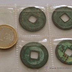 Monedas antiguas: CHINA * APROX. 600-1200 DC * DINASTIAS TANG / SUNG * LOTE DE 4 MONEDAS. Lote 25584283