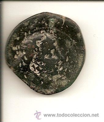 MAGNIFICO AS DE CASTULO MUY RARO Y BUSCADO (VISITAR REVERSO). BC+ (Numismática - Periodo Antiguo - Otras)