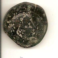 Monedas antiguas: MAGNIFICO AS DE CASTULO MUY RARO Y BUSCADO (VISITAR REVERSO). BC+. Lote 27382367