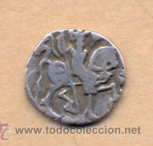 MONEDA 162 - REINO DE ZABUL. REY KHUDAVAYAKA (875 A 900) MIT.1581/82 M.B.C. + (Numismática - Periodo Antiguo - Otras)