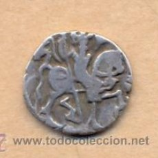 Monedas antiguas: MONEDA 162 - REINO DE ZABUL. REY KHUDAVAYAKA (875 A 900) MIT.1581/82 M.B.C. +. Lote 27257496