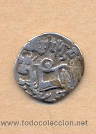 Monedas antiguas: MONEDA 162 - REINO DE ZABUL. REY KHUDAVAYAKA (875 A 900) MIT.1581/82 M.B.C. + - Foto 2 - 27257496