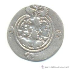Monedas antiguas: DRACMA DE PLATA DE COSROES II (590-628 D.C.) EMPERADOR DEL IMPERIO SASANIDA. ACUÑACIÓN DEL AÑO 5 DE. Lote 24593182