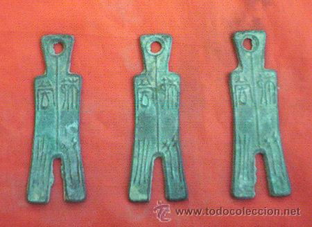 CHINA MONEDA AZADA (Numismática - Periodo Antiguo - Otras)
