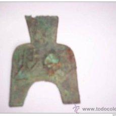 Monedas antiguas: CHINA MONEDA AZADA REDONDEADA MAS CHICA QUE LA ANTERIOR (4). Lote 26737094