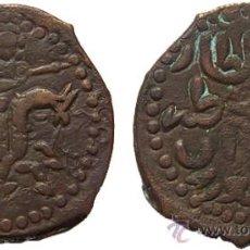 Monedas antiguas: *** BONITO FELUS. DINASTIA DE LOS SELJUKS DEL SULTANATO DE RUM, JINETE A CABALLO ***. Lote 27256198