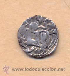 MONEDA 375 - REINO DE ZABUL. REY KHUDAVAYAKA (AÑOS 875 A 900) M.B.C. + MONEDA DEL TIPO DENARIO EN P (Numismática - Periodo Antiguo - Otras)