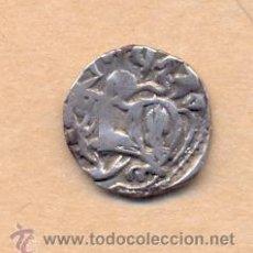 Monedas antiguas: MONEDA 375 - REINO DE ZABUL. REY KHUDAVAYAKA (AÑOS 875 A 900) M.B.C. + MONEDA DEL TIPO DENARIO EN P. Lote 35624957