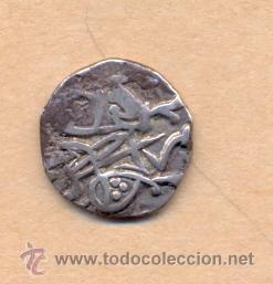 Monedas antiguas: MONEDA 375 - REINO DE ZABUL. REY KHUDAVAYAKA (AÑOS 875 A 900) M.B.C. + MONEDA DEL TIPO DENARIO EN P - Foto 3 - 35624957