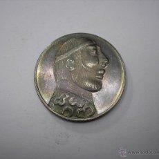 Monedas antiguas: MEDALLA DE PLATA DE LA CIVILIZACIÓN DE MESOPOTAMIA ?. Lote 42177893