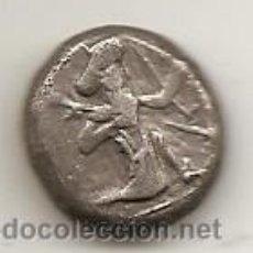 Monedas antiguas: PERSIA. IMPERIO PERSA. MEDIA ESTÁTERA. PLATA INCUSA. 420 - 375 A.C. DARÍO II. Lote 104711674