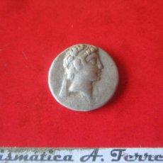 Monedas antiguas: REINO DE CAPADOCIA. ARIARATHES III. 250/220 AC. #MN. Lote 49324812