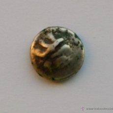 Monedas antiguas: MAJAPAHIT SYAILENDRA JAVA. Lote 51994202