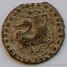 Monedas antiguas: ANTIGUA MONEDA SIAM ASIA. Lote 51994368