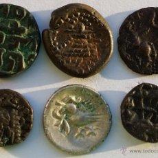 Monedas antiguas: SET DE MONEDAS ANTIGUAS DE ASIA. Lote 181232151