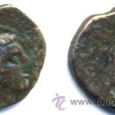Monedas antiguas: DEMETRIO II, BRONCE 16 M/M 145-140 A.C, SIRIA DINASTIA SELEUCIDA ( MUY RARA ) MEJOR EN MANO. Lote 53866739