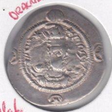 Monedas antiguas: 02 MONEDA IMPERIO PERSA SASANIDA PLATA. Lote 54666039