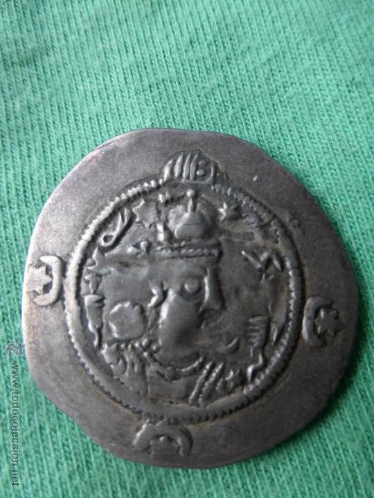 MONEDA SASÁNIDA, DRACMA DE PLATA - PERSIA 200 DC. (Numismática - Periodo Antiguo - Otras)