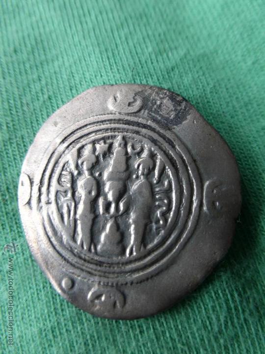 Monedas antiguas: MONEDA SASÁNIDA, DRACMA DE PLATA - PERSIA 200 DC. - Foto 4 - 54719042
