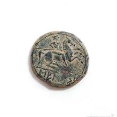 Monedas antiguas: AS SECAISA IBERICO SEKAISA ZARAGOZA. Lote 55685254