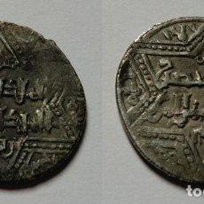 Monedas antiguas: DIRHAM ARTUQID DE MARDIN (502-811 AH). Lote 53683001