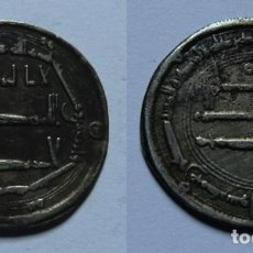 Monedas antiguas: DIRHAM ABBASID AL KUFA (156 AH) PLATA. Lote 53692302