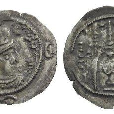 Monedas antiguas: MONEDA PLATA, DRACMA SASANIDA, HORMAZD IV , PLATA. Lote 81642456