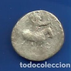 Monedas antiguas: REINO INDO-ESCITA. AZES II, DRACMA DE PLATA, DEL TIEMPO DE JESUCRISTO. Lote 87444116