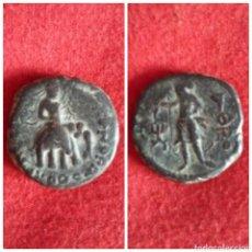 Monedas antiguas: MONEDA DE INDIA IMPERIO KUSHAN HUVISAKA II TETRADRACMA 152 D.C MUY RARA. Lote 89937880