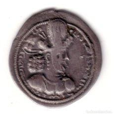 Monedas antiguas: IMPERIO SASANIDA DRACMA PLATA SAPOR II 309-379 - SHAPUR II DRACM SILVER SASANIAN. Lote 94856015