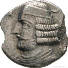 Monedas antiguas: EDUNAVA!ORODES II. DRACMA DE PLATA! 3,05GR. 57-38 A.C. IMPERIO PARTO! PARTIA! EBC-. Lote 95107499