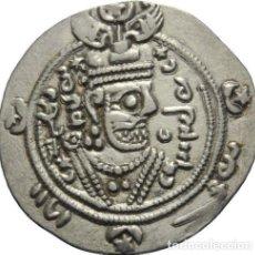 Monedas antiguas: EDUNAVA! ABASÍES DE TABARISTÁN 1/2 DRACMA PYE 68719/20 (PLATA) EBC+ FARRUKHAN EL GRANDE MUY RARO. Lote 95639231