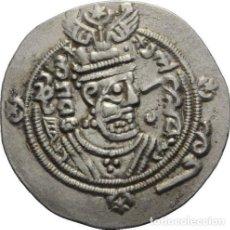 Monedas antiguas: EDUNAVA! ABASÍES DE TABARISTÁN 1/2 DRACMA PYE 101,752 (PLATA) EBC+ KHURSHID MUY RARO . Lote 95703027