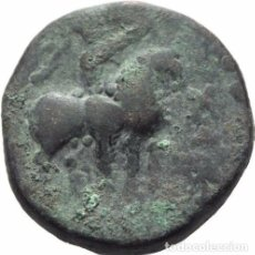 Monedas antiguas: BACTRIA SKYTHIA (BAKTRIEN INDO SKYTHEN)! TAXILA SIRSIKH! AZES II (35AC- 5DC), MBC-! AE-PENTACHALKON!. Lote 98046511