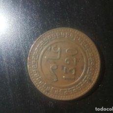 Monedas antiguas: MONEDA ANTIGUA. Lote 98595327